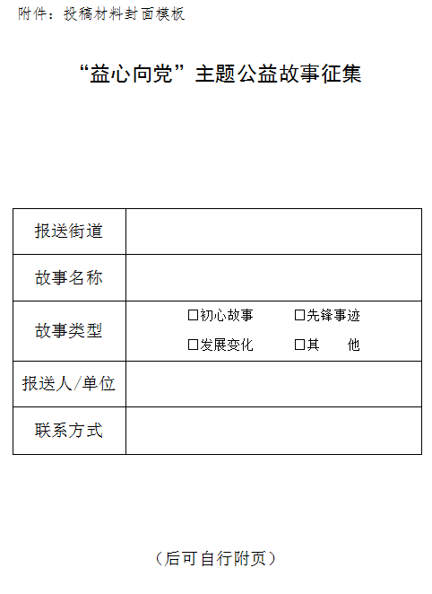 202649cjvbvvbc4psfip0s.jpg